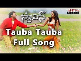 Tauba Tauba Song Lyrics