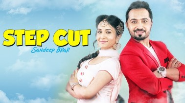 Step Cut Song Lyrics