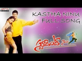 Kastha Ninu Song Lyrics