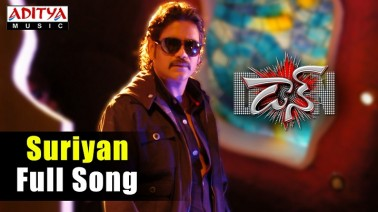 Su Su Suriyana Song Lyrics