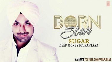 Sugar Song Lyrics