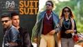 Suit Suit Song Lyrics