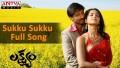 Sukku Sukku Remix Song Lyrics