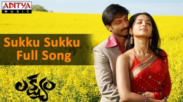 Sukku Sukku Remix Song Lyrics