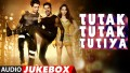Suku Suku Song Lyrics