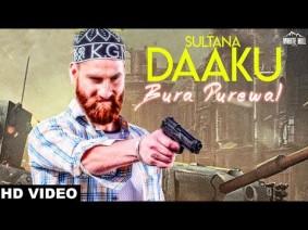Sultana Daaku Song Lyrics