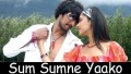 Sum Sumane Yaako Song Lyrics