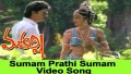 Sumam Prati Sumam Song Lyrics