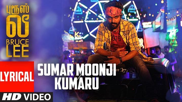 Sumar Moonji Kumaru Song Lyrics
