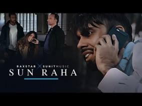 Sun Raha Song Lyrics