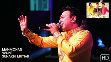 Sunakhi Mutiar Song Lyrics
