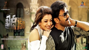 Sundari Song Lyrics