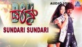 Sundari Sundari Song Lyrics