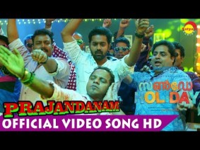 Kando Ninte Kannil Song Lyrics
