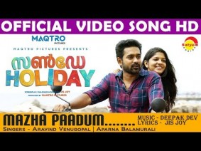 Mazha Paadum Song Lyrics