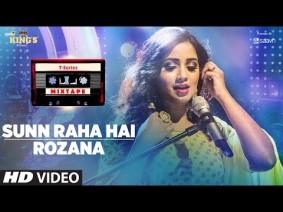Sunn Raha Hain – Rozana Song Lyrics