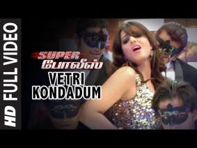 Vetri Kondadum Song Lyrics