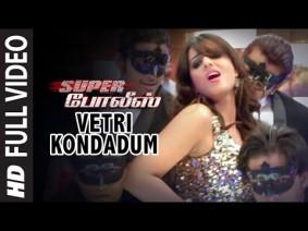 Vetri Kondadum Song Lyrics
