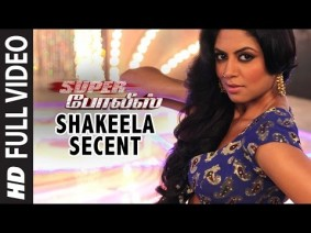 Shakeela Scent Song Lyrics