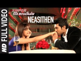 Neasithen Song Lyrics