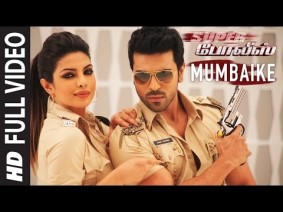 Mumbaike Song Lyrics
