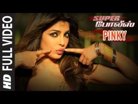 Pinky Song Lyrics