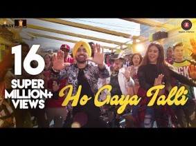 Ho Gaya Talli Song Lyrics