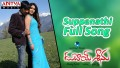 Suppanathi Song Lyrics