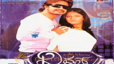 Suprabhatha Song Lyrics