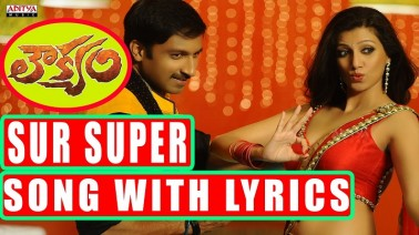 Sur Super Song Lyrics