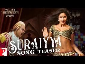 Suraiyya Song Lyrics