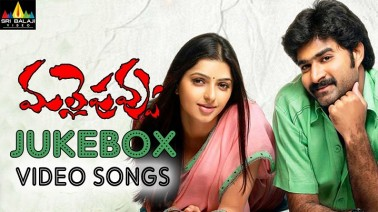 Suvvi Suvvi Song Lyrics