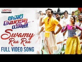 Swamy Raa Raa Song Lyrics