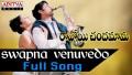 Swapna Venuvedo Song Lyrics