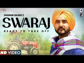 Swaraj On The Runway Song Lyrics