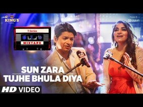 Sun Zara Tujhe Bhula Diya Song Lyrics