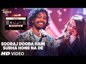 Sooraj Dooba Hain + Subha Hone Na De Song lyrics