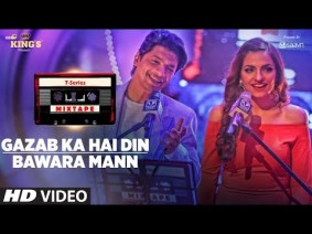 Gazab Ka Hai Din + Bawara Mann Song Lyrics