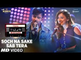 Soch Na Sake + Sab Tera Song Lyrics
