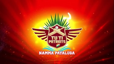 TUTI Patriots Anthem Lyrics