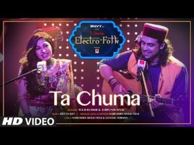 Ta Chuma Song Lyrics