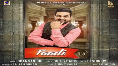 Taadi Song lyrics