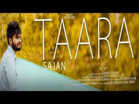 Taara Song Lyrics