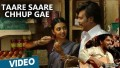 Taare Saare Chhup Gae Song Lyrics
