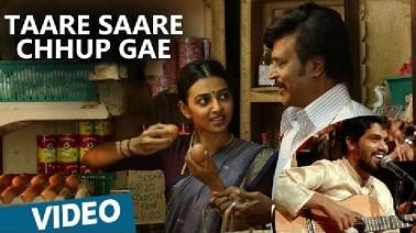 Taare Saare Chhup Gae Song Lyrics