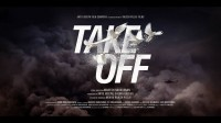 Take Off Lyrics