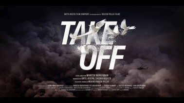 Take Off songs lyrics