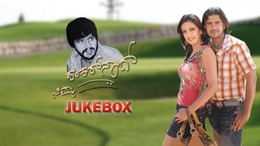 Talakaaveri Song Lyrics