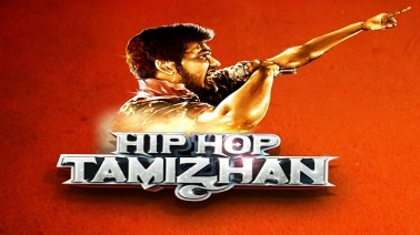 Tamizh Theriyum Song Lyrics