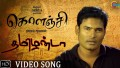 Tamizhanda Song Lyrics